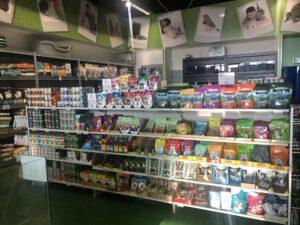 אניפט - חנות ללמזון וציוד לבעלי חיים