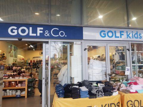 גולף אנד קו תל חנן | Golf&co