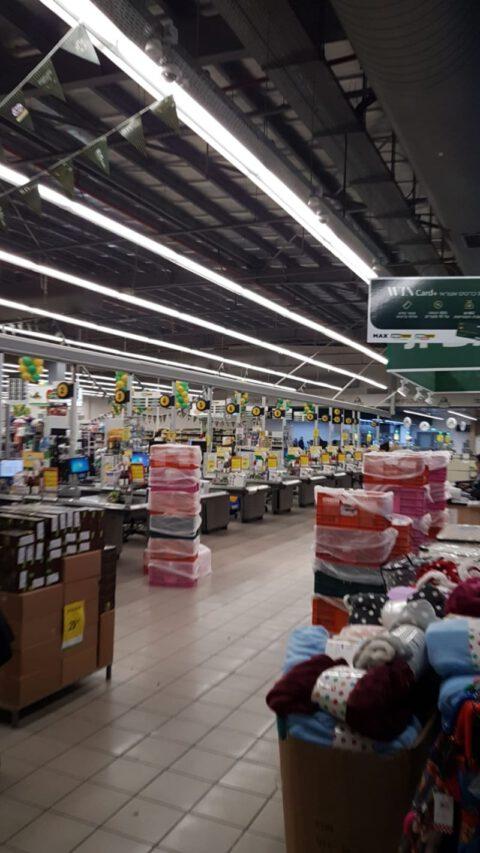 מחסני השוק תל חנן