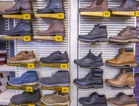 נעלי גלי מתחם גן שמואל