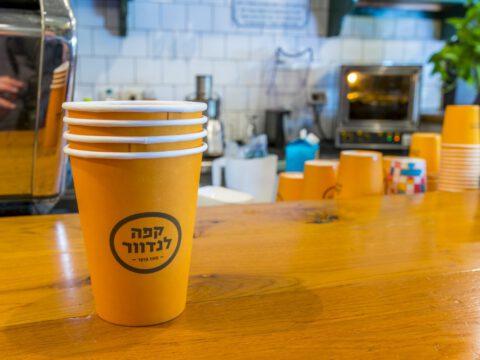 קפה לנדוור גן שמואל