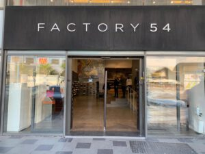factory 54 beer sheva